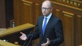 Миссия МВФ прибудет в Киев 29 мая
