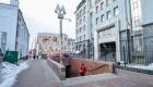 """Станции метро """"Почтовая площадь"""" и """"Контрактовая площадь"""" закрыты из-за сообщения о минировании"""