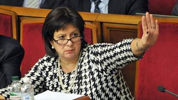 Уровень бедности в Украине вырос на 30% — Яресько