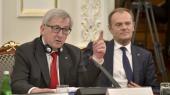 Еврокомиссия обещает первые транши помощи Украине в этом году