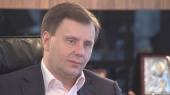 Экс-министр доходов и сборов Клименко подтвердил гибель брата