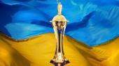 Сегодня пройдут первые полуфинальные матчи Кубка Украины по футболу