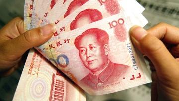 НБУ и Народный Банк Китая согласовали продление своп-соглашений по гривне-юаню | Валюта | Дело