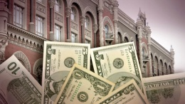 НБУ разрешит снимать валюты с депозитов на 250 тыс. грн в день вместо 15 тыс. грн | Валюта | Дело