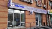 Фидобанк закончил первый квартал с убытком 759,5 млн грн