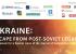 """Cимпозиум """"Украина: освобождение от постсоветского наследия?"""""""