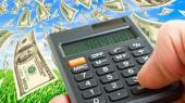 Начал действовать меморандум о реструктуризации валютных кредитов