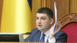 В Верховной Раде с пятого раза уволили депутата Мирошника из