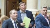 Рада не смогла принять кадровые вопросы, Аваков назначил нового заместителя, а ЦИК зарегистрировал Чубарова депутатом