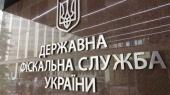 ГФС должна стать частью Минфина — Яценюк