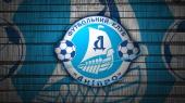 """ФК """"Днепр"""" обошел сразу четыре клуба в клубном рейтинге УЕФА"""