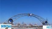 На Запорожской АЭС снова заработал отключенный утром энергоблок
