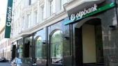 OTP Group в первом квартале заработала 28,3 млрд форинтов
