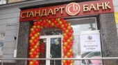 """ФГВФЛ продлил временную администрацию в банке """"Стандарт"""""""
