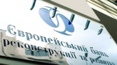 """ЕБРР поддержит """"дочки"""" европейских банков в Украине"""