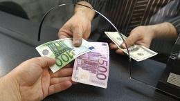 Кабмин отменил сбор в Пенсионный фонд с обмена валюты | Валюта | Дело