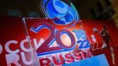 Россия может лишиться Чемпионата мира по футболу