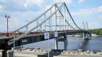 Въезд на Труханов остров стал платным | Киев | Дело