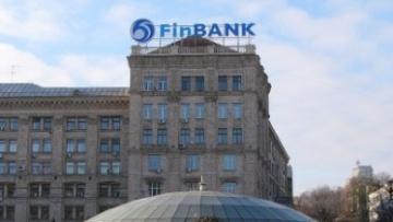 Бизнесмен Грановский сконцентрировал 73,4% акций Финбанка | Банки | Дело
