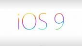 Чем Apple удивит пользователей в новой іOS