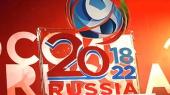 Европарламент готов забрать у России ЧМ-2018