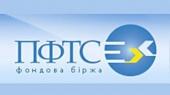 """ПФТС намерена выкупить свои акции у """"Московской биржи"""""""