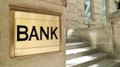 """НБУ решил ликвидировать банк """"Стандарт"""", а """"Финансы и Кредит"""" увеличит уставный капитал"""