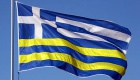 Украина не Греция, или учеба на чужих ошибках