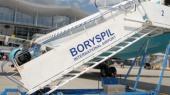 """Аэропорт """"Борисполь"""" в 2015 году может сократить чистый убыток в 2,7 раза"""