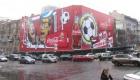 Областные бюджеты недополучают до 400 млн грн от внешней рекламы