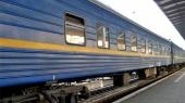 """Убытки """"Укрзализныци"""" от пассперевозок в январе-мае сократились на 4%"""