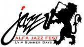 Джазовый фестиваль во Львове отмечает пятилетие выступлениями более ста музыкантов