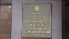 Как изменится управление Киевом после децентрализации — законопроект