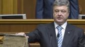 На сайте Рады появились изменения в Конституцию, предложенные Порошенко