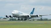Airbus создаст в Китае центр комплектации и поставки клиентам самолетов A330
