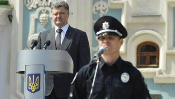 Патрульные полицейские принесли присягу в Киеве