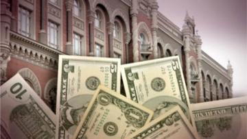 Положительное сальдо интервенций НБУ на межбанке в июне составило $209,2 млн | Валюта | Дело