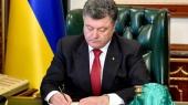 Порошенко ветировал понижение коэффициента для определения ЕСВ с 2016 года