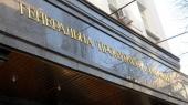 Одесский прокурор задержан на взятке в $5 тыс. — ГПУ