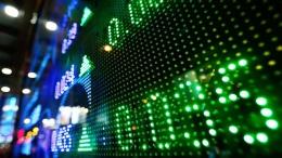 Объем выпуска ценных бумаг в январе-мае вырос на 9,56 млрд грн | Фондовый рынок | Дело