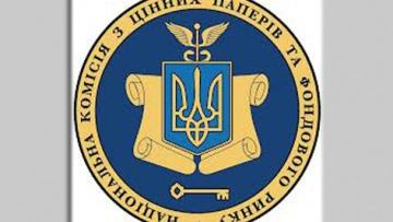 НКЦБФР аннулировала лицензии на ведение деятельности на фондовом рынке 5 банкам с российским капиталом | Фондовый рынок | Дело