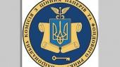 НКЦБФР аннулировала лицензии на ведение деятельности на фондовом рынке 5 банкам с российским капиталом