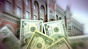 НБУ упростил выдачу физлицам лицензий на валютные операции за рубежом | Валюта | Дело