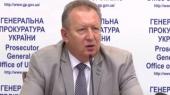 Первый заместитель Генпрокурора Гузырь ушел в отставку
