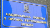 НКРСИ решил повысить тарифы на универсальные телекомуслуги на 17,5%