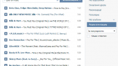 """""""ВКонтакте"""" и Sony Music заключили мировое соглашение"""
