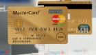 Чистая прибыль MasterCard во втором квартале снизилась на 1,1%