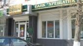 """Банк """"Хрещатик"""" в первом полугодии уменьшил убыток в 19,4 раза"""