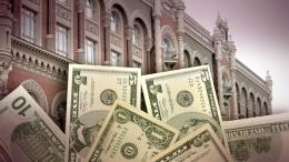 НБУ ужесточил меры к банкам за нарушение ограничений на покупку валюты на межбанке | Валюта | Дело