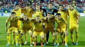 Сборная Украины опустилась на 3 места в рейтинге ФИФА